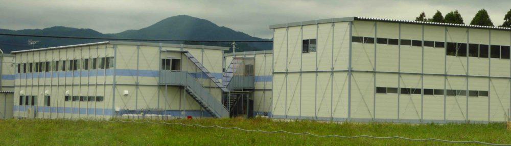 L'ACROnique de Fukushima