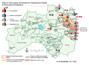 incineration_plants_Fukushima
